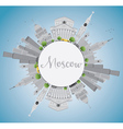 Moscow Skyline with Gray Landmarks vector image