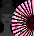 dark fan and face vector image vector image