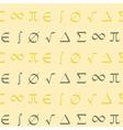 Seamless pattern with irish mathematical symbols vector image