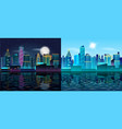 big city day and night landscape buildings vector image