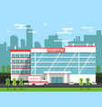 health center exterior of hospital building vector image