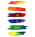 Watercolor gradient stripes in vibrant colors vector image