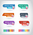 style sticker and banner template vector image