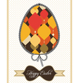 Decorative elements in easter egg vector image vector image