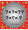 two question mark make bulb icon vector image