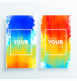 bright colorful banner background with watercolor vector image