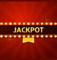 Jackpot retro banner vector image