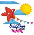 songkran festival thailand red kite flying garland vector image