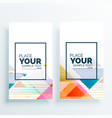 elegant abstract banners or card design vector image