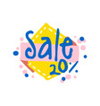 sale 20 percent off colorful logo special offer vector image
