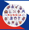 russian icons circle infographics colorful vector image