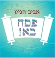 Jewish Torah scroll for happy Passover Hebrew vector image vector image