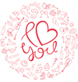 Love circle frame of icons for Valentines day vector image