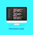 programming code icon computer vector image