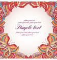 Symmetrical frame with decorative paisley pattern vector image
