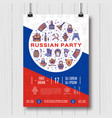russian party poster music flyer hanging placard vector image