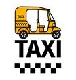 Tuktuk rickshaw taxi vector image