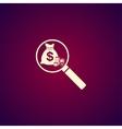 finance analysis icon vector image