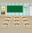 empty school classroom with green chalkboard vector image