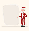 santa claus talking in the cloud vector image
