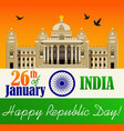 republic day celebration vector image