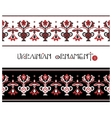 Ukrainian Ornaments Part 1 vector image