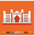 Flat design Dubai Palace vector image