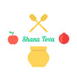 shana tova card with traditional objects vector image