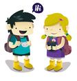 kids school vector image