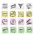 Hand draw cartoon on paper note stickers vector image