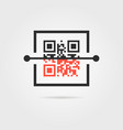 qr scan icon with shadow vector image