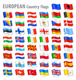 European flags Set vector image vector image