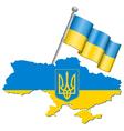 Ukraine Symbol vector image