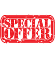 special offer stamp vector image vector image