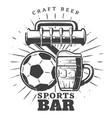 monochrome sport pub template vector image