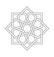 Gold Arabesque Ornament vector image
