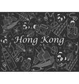 Hong Kong chalk vector image