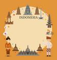 indonesia landmarks frame
