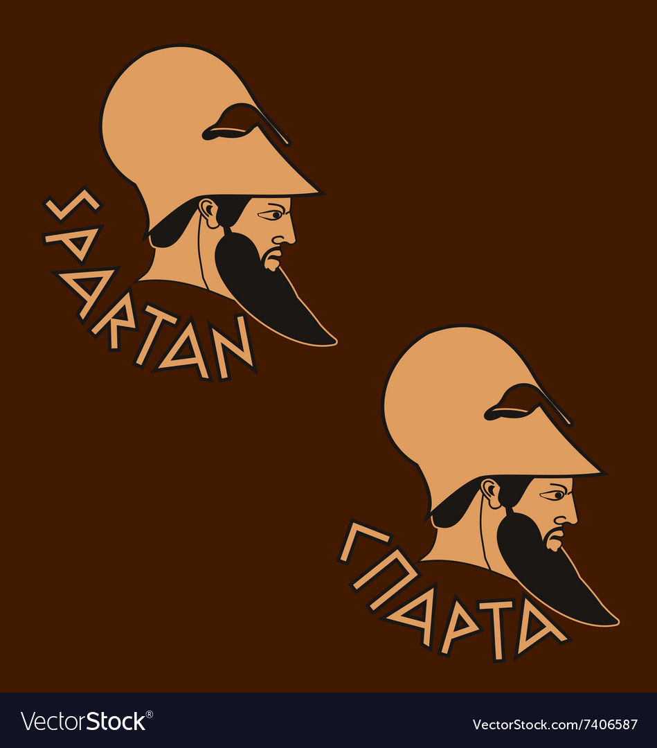 Bearded spartan warrior with helmet vector