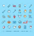stomatology icon dental care logo children vector image