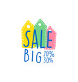 big sale 20 30 percent off logo template special vector image