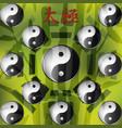 yin yang sighn vector image