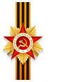may 9 victory day medal of st george ribbon award vector image