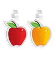 wobbler ripe apple vector image