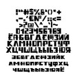 funny russian alphabet vector image