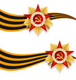 may 9 victory day medal of st george ribbon award vector image
