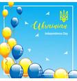 happy independence day ukraine banner vector image
