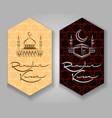 ramadan kareem labels vector image