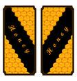 the set honey vector image