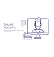 online teaching training courses education vector image